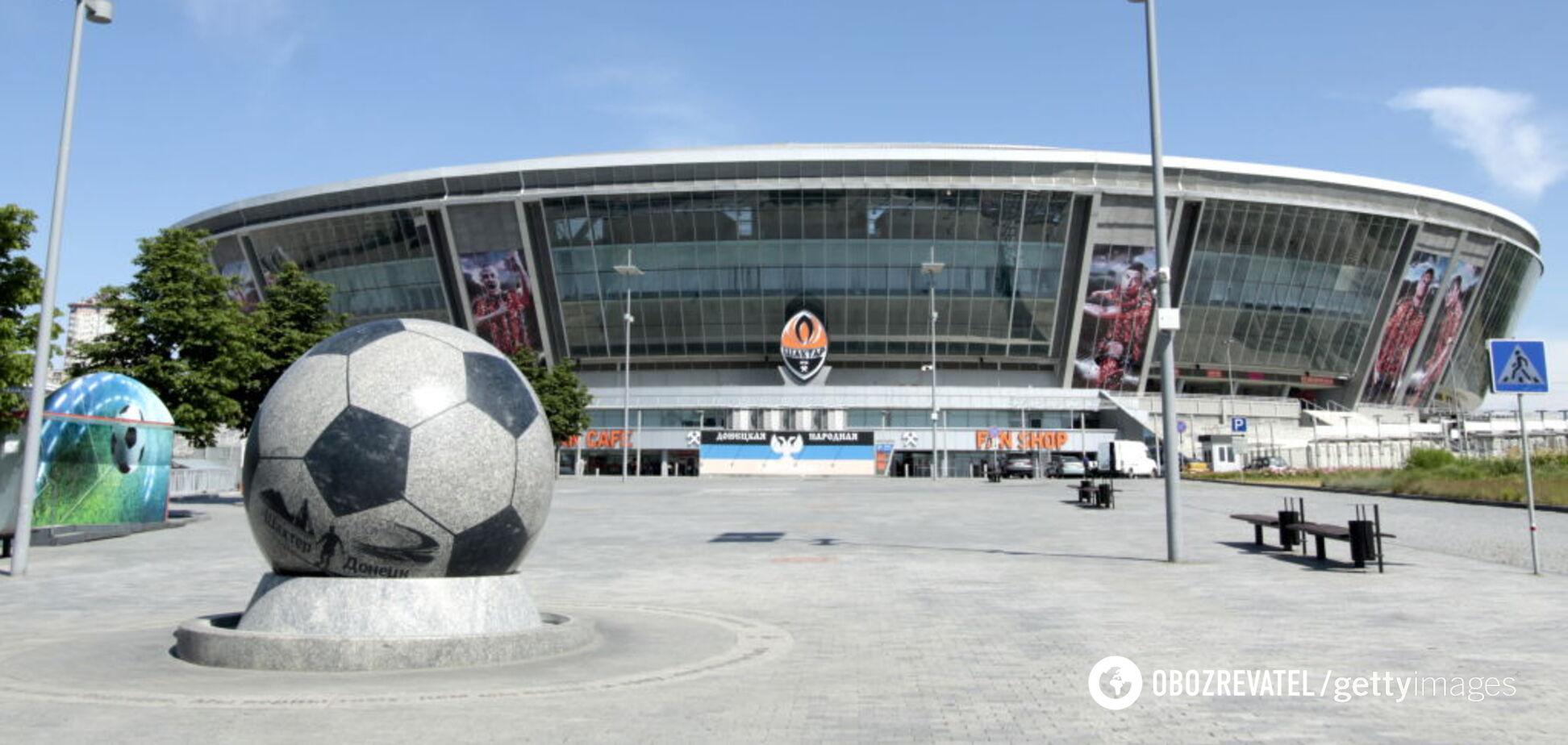 'Донбас Арена' претендує на звання найкращого стадіону в світі за версією Marca