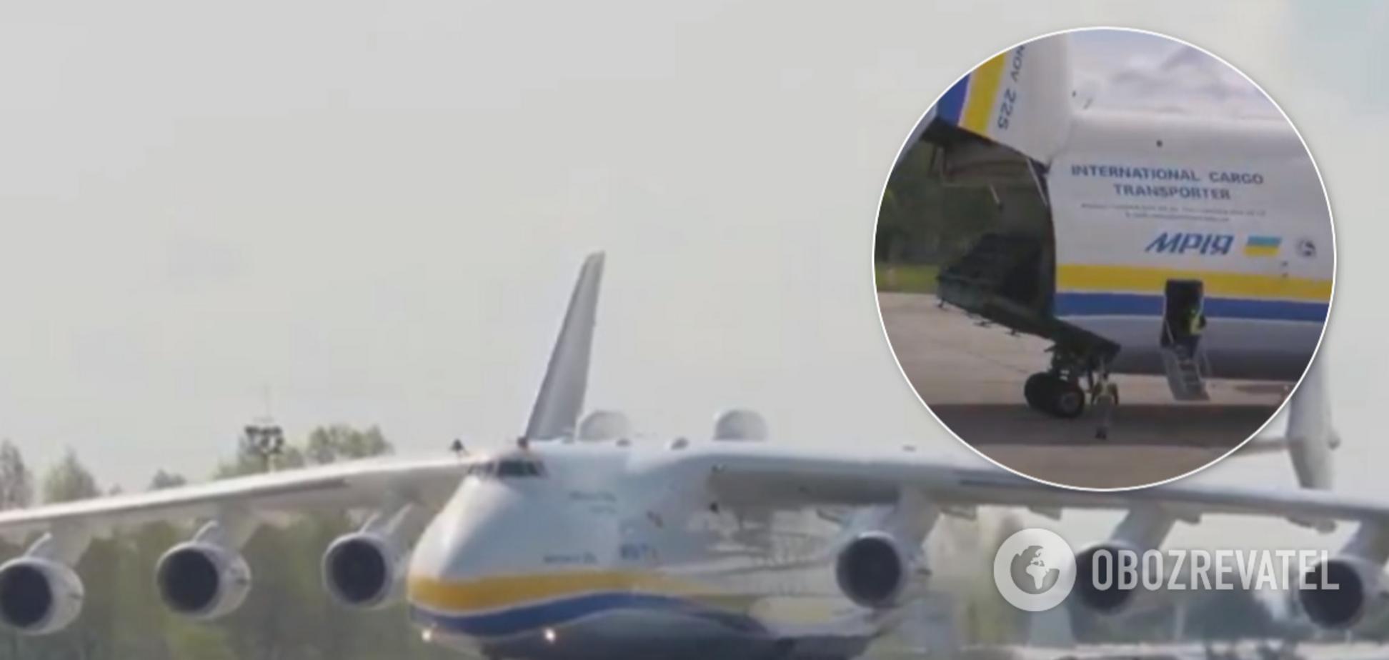 'Мрія' доставила в Украину новый гуманитарный груз из Китая