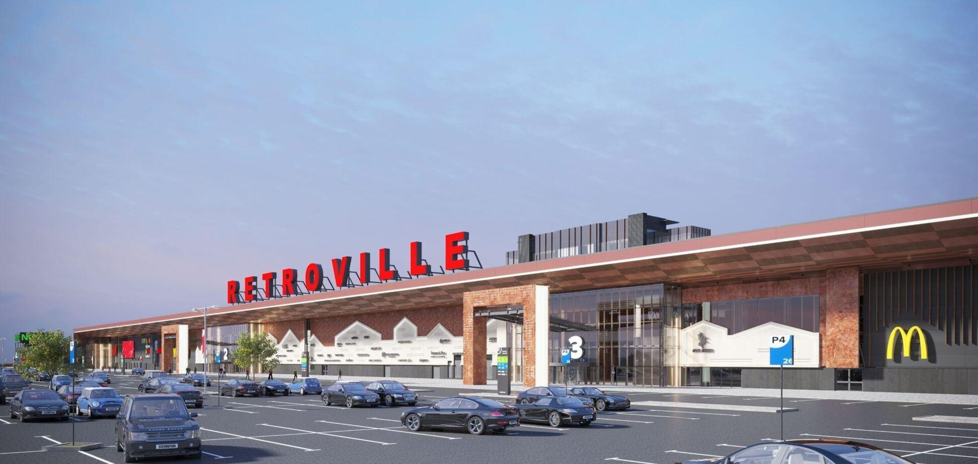 ТРЦ Retroville нарешті запускається: стала відома дата відкриття центру