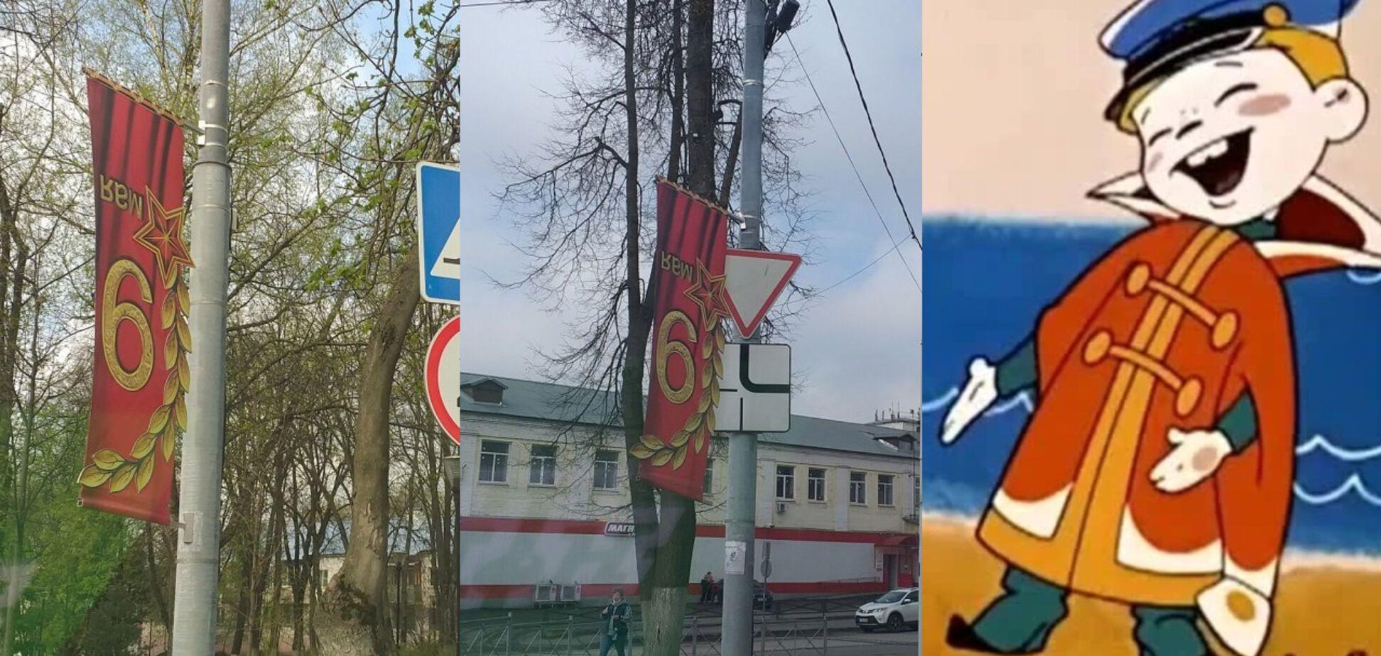 В России отметили '6 мая': фото конфуза