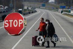 Как выехать из Украины? Границы закрыты, но есть лазейки – эксклюзив