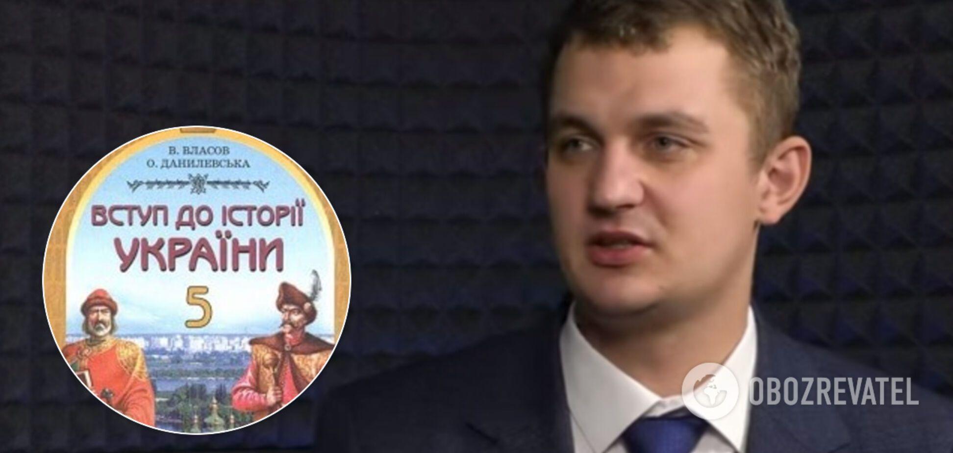 'Слуга народу' після 'собачого скандалу' запропонував скасувати уроки історії в школі