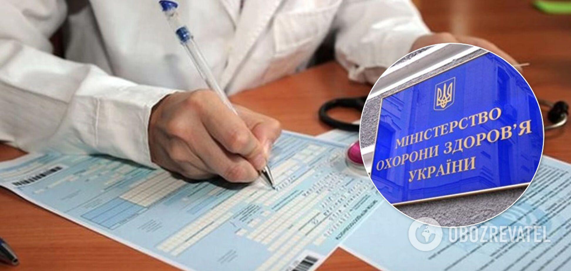 Минздрав разрешил оформлять больничные по телефону: кто сможет получить
