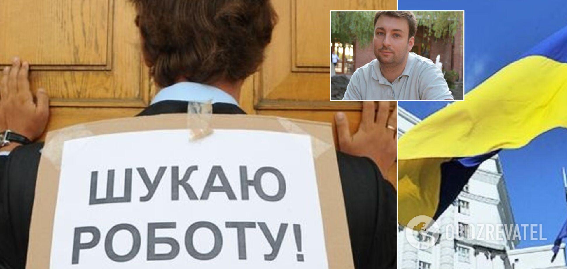 Власть показала абсолютную некомпетентность во время карантина, обнищавших украинцев бросили на улице. Честное интервью с блогером Алексеем Давиденко