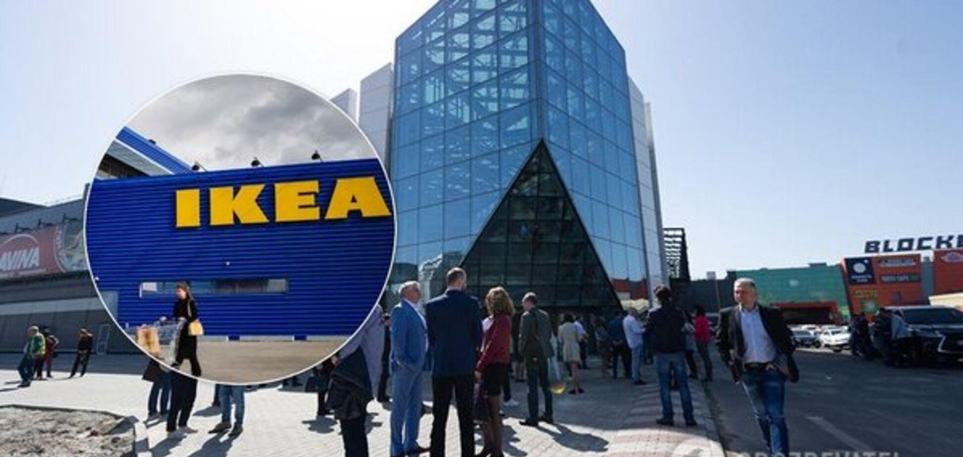 IKEA запустила в Україні офіційний сайт із цінами