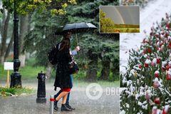 Сніг і крижаний дощ: синоптики уточнили прогноз погоди в Україні