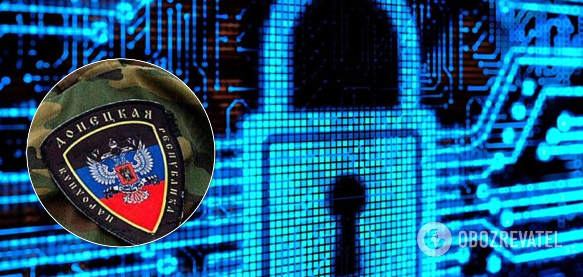 СБУ викрила мережу шпигунів ДНР