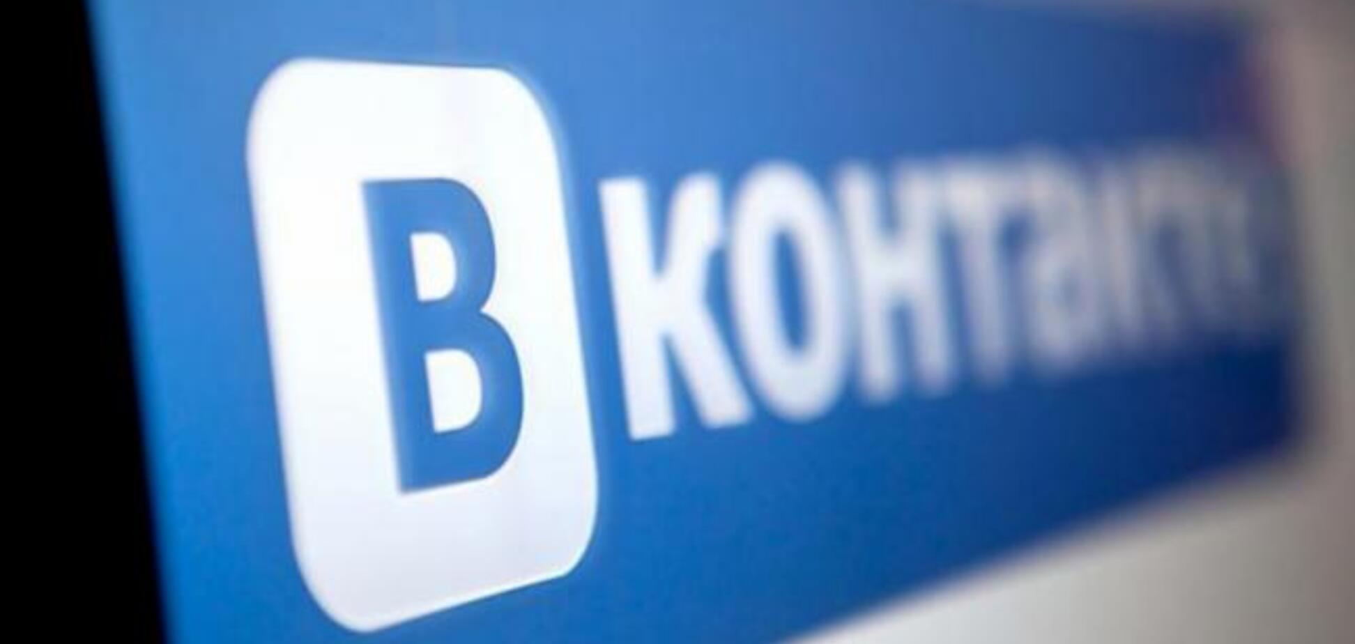 В Раде озвучили вердикт по санкциям против 'ВКонтакте' и 'Одноклассников'