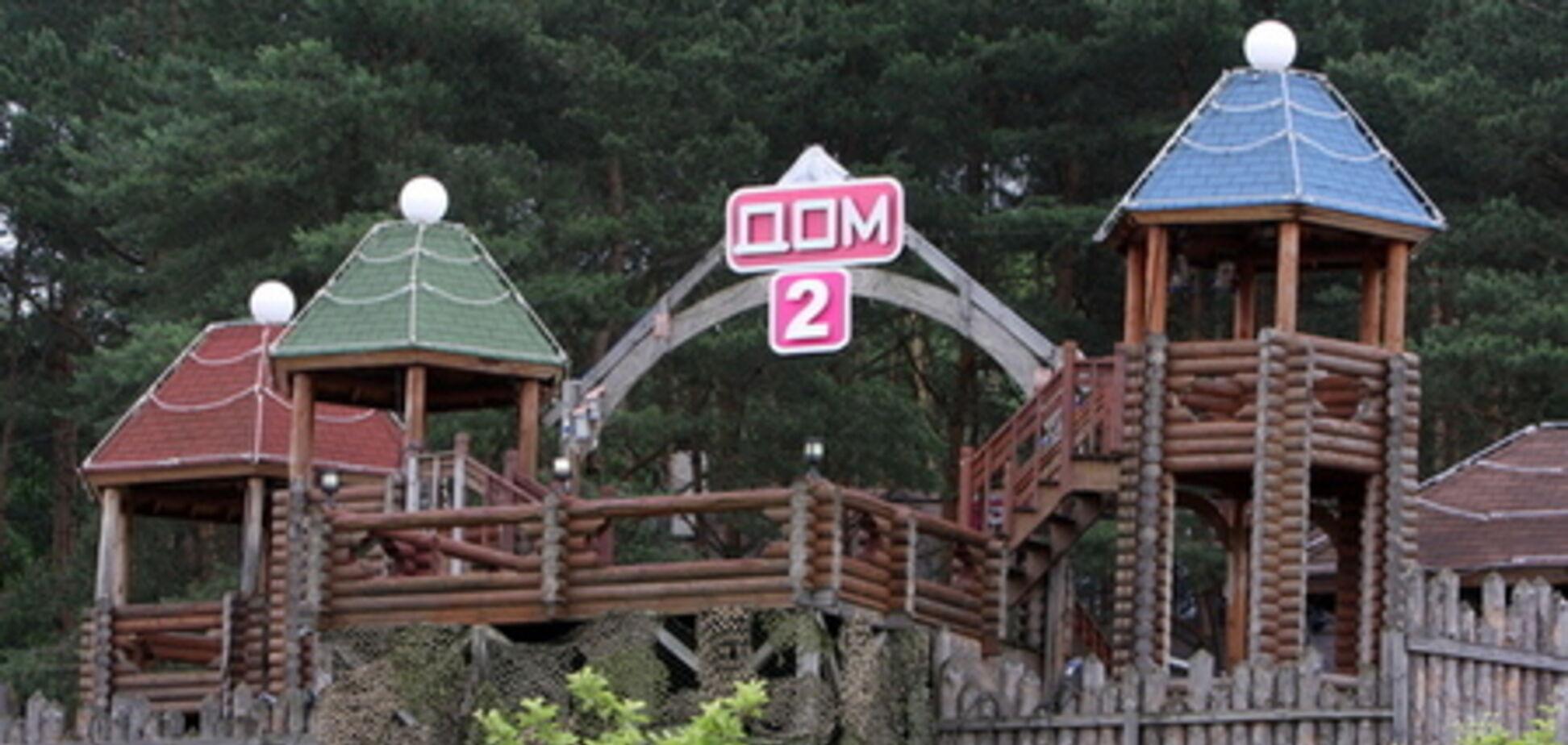Культовое место съемок 'Дом-2' снесли: как теперь выглядит разрушенная площадка