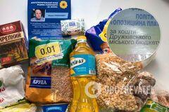 На Донбасі розкрили обман пенсіонерів. Фотофакт