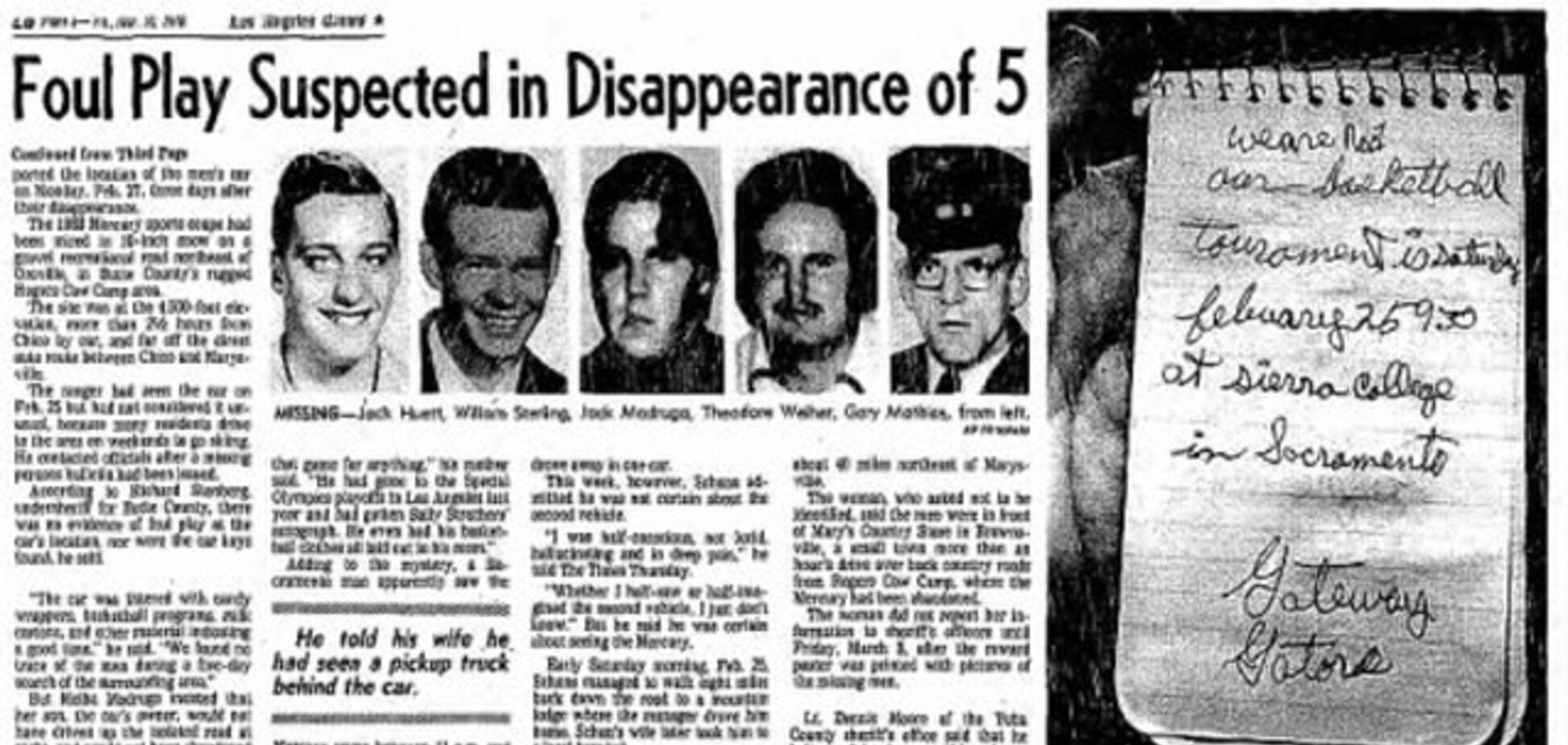 Американський перевал Дятлова: п'ятеро спортсменів загинули за дивних обставин