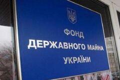 Замглавы Фонда госимущества незаконно созвал собрание акционеров ЗТМК - СМИ