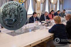 МВФ відмовився від 'розширеного' кредиту для України: що буде з курсом долара і скільки грошей отримаємо