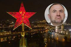олигарх Павел Фукс