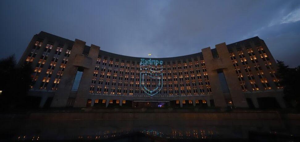 На будівлі міської ради Дніпра транслювали лазерну проєкцію з іменами героїв