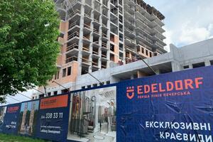 ЖК Edeldorf в Києві можуть не добудувати через порушення – експерти НЕРУХОМІ