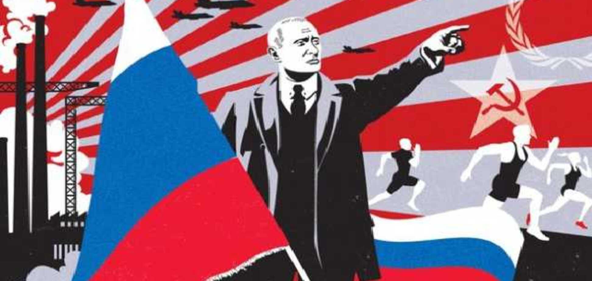 Почему Россия скрыла документы о Второй мировой и откуда взялось 'на Украине': историк пояснил суть