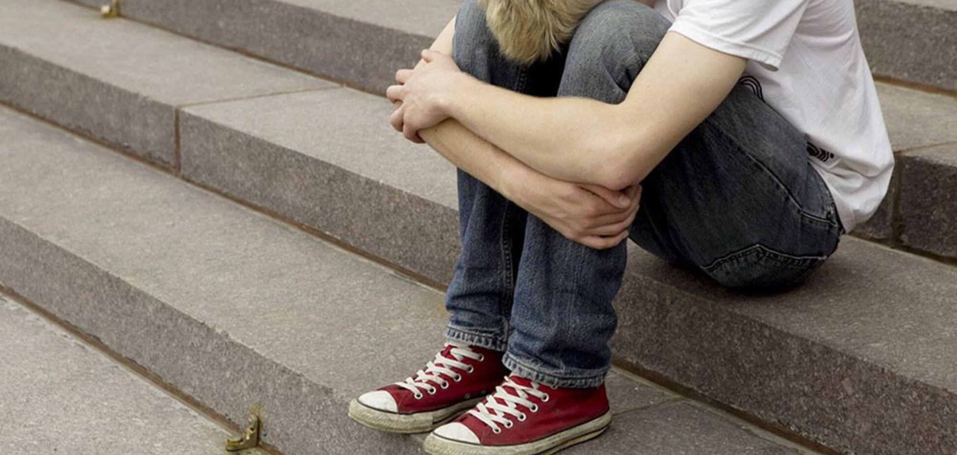 У Дніпрі розшукують зниклого підлітка. Фото