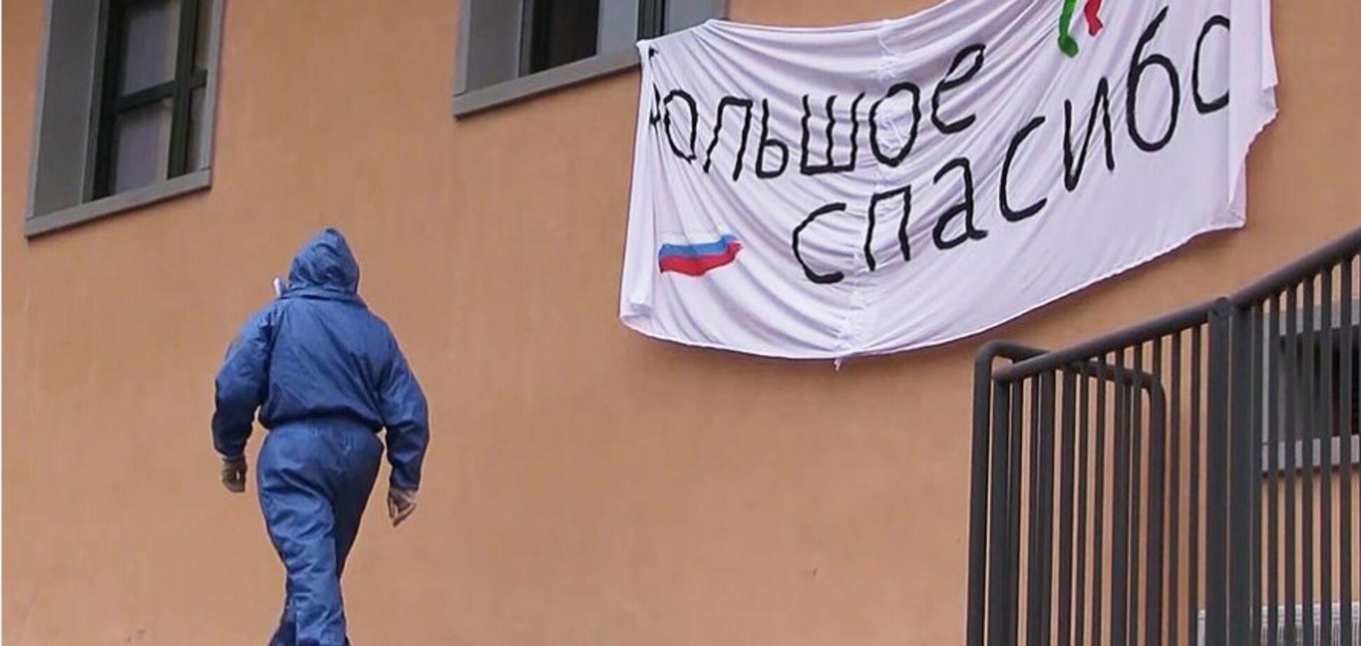 Возвращение бесславных дезинфекторов: как россияне Италию от коронавируса спасали