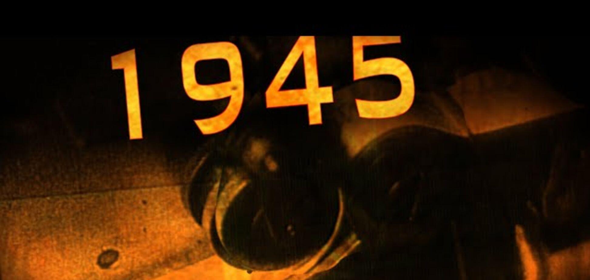 Премьера: фильм '1945' изменит ваше представление о Второй мировой войне