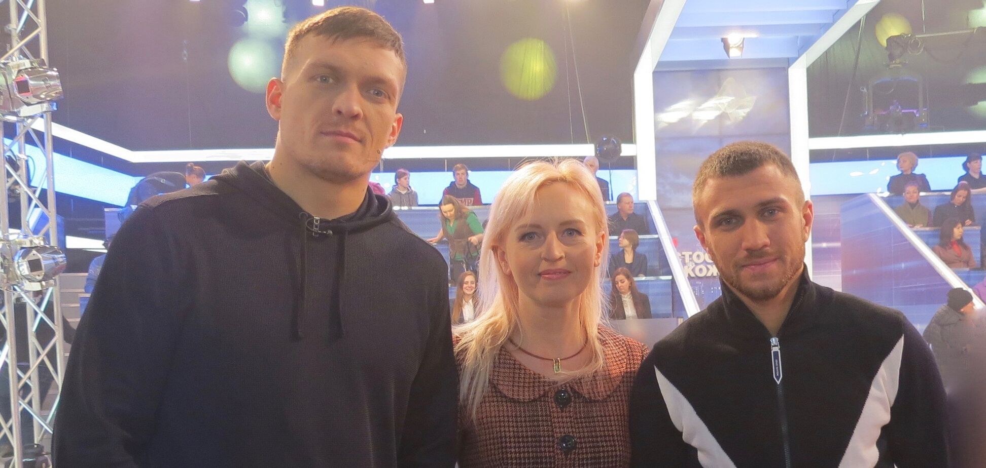 Александр Усик, Алина Шатерникова и Василий Ломаченко