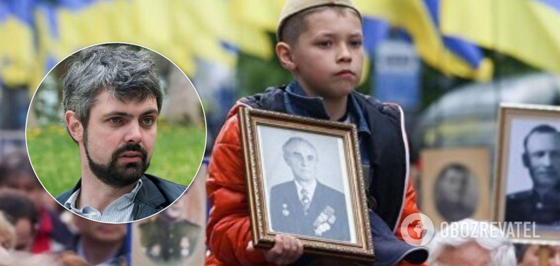 Выходной 9 мая в Украине отменят? Глава института Нацпамяти дал ответ
