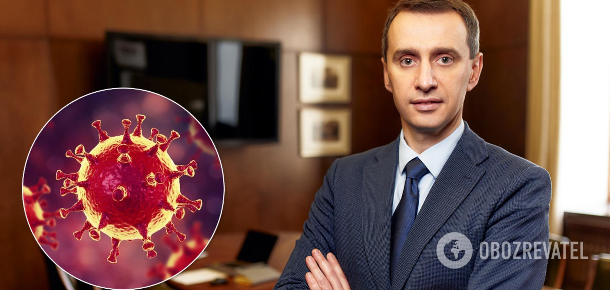 Україна готує новий план боротьби з COVID-19 на випадок другої хвилі епідемії