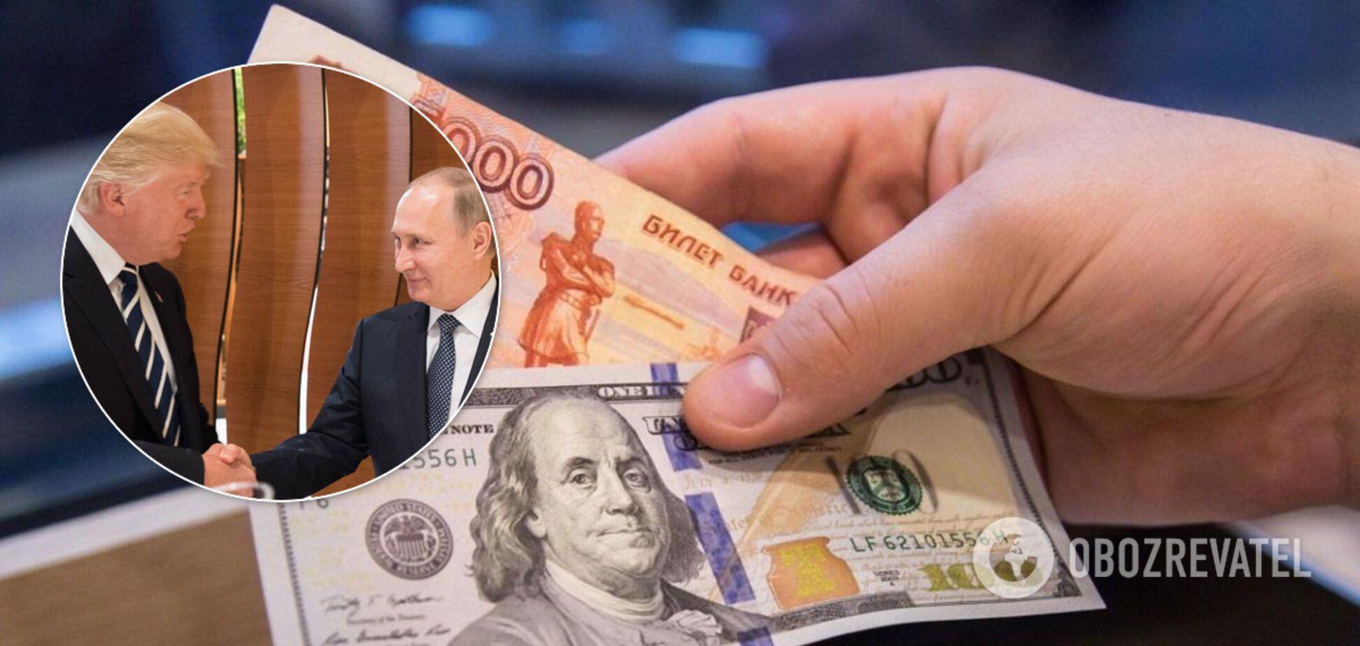 Курс рубля пробив нову психологічну позначку