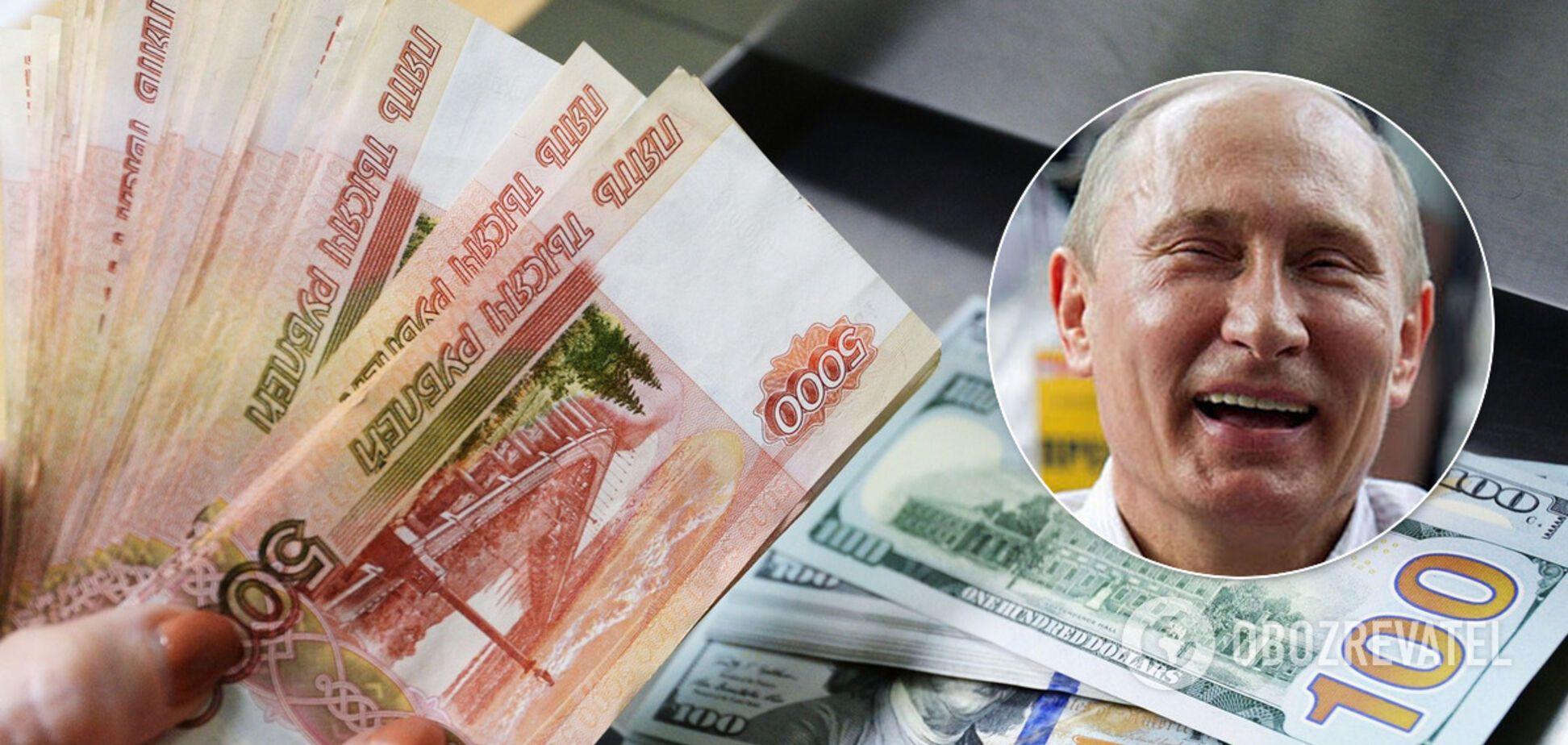 Мінфін РФ вирішив позичити грошей у росіян