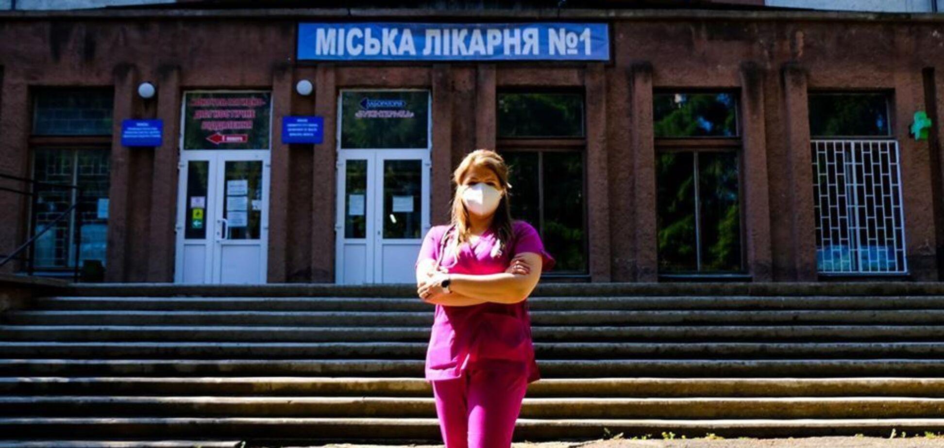 Анна Рыбачук