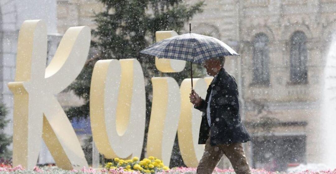 Погода в мае в Киеве в 2020 году побила рекорд. Иллюстрация