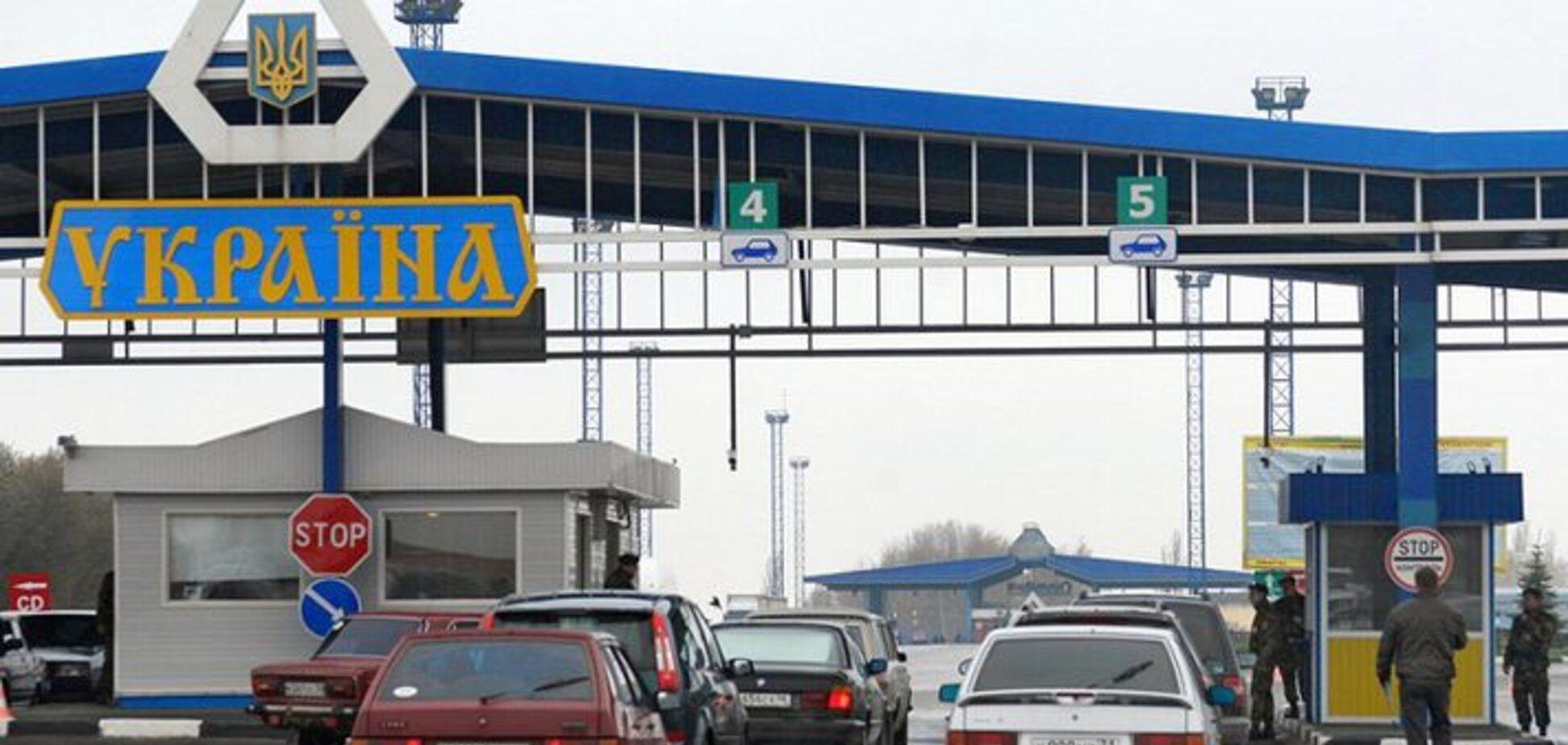 Украина открыла новые КПП на границе: опубликован список