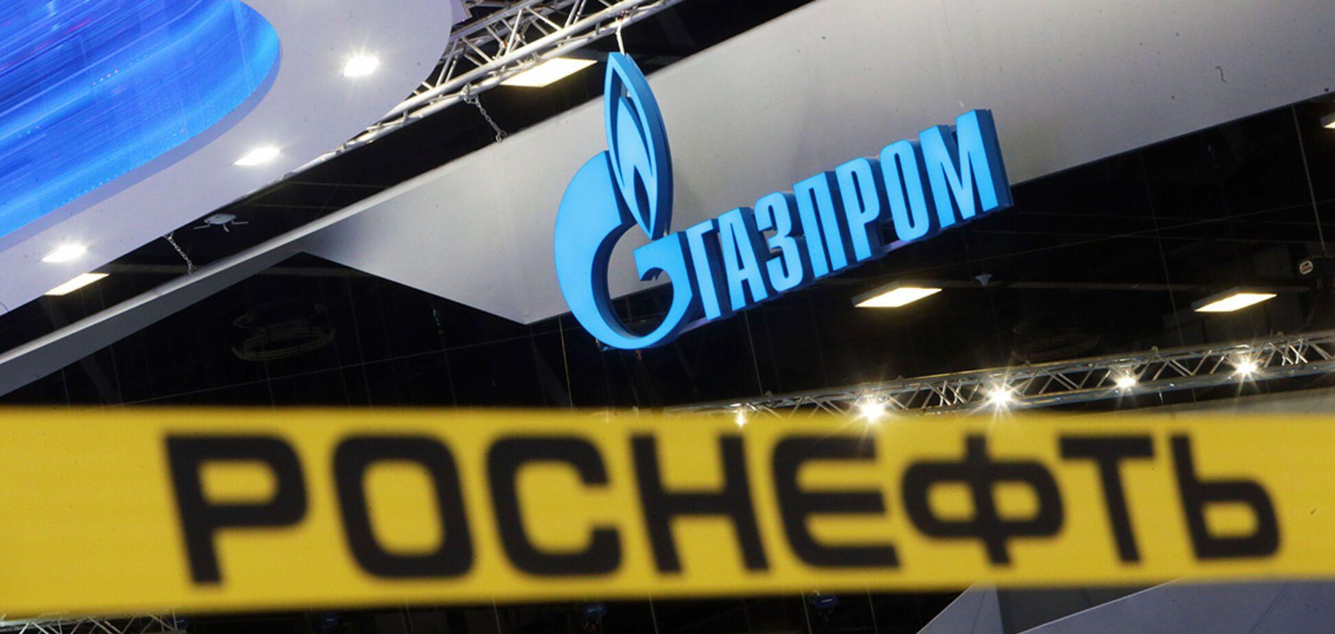 'Газпром' и 'Роснефть' ждет печальная судьба. Россия не получит сотни миллиардов рублей