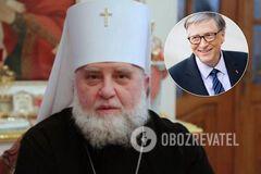 Митрополит УПЦ МП повторил байку Москвы о Билле Гейтсе, вакцине от COVID-19 и 5G