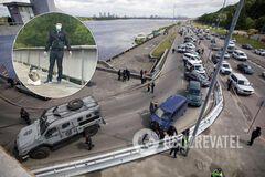 'Мінер' мосту Метро був неадекватний: поліція озвучила деталі