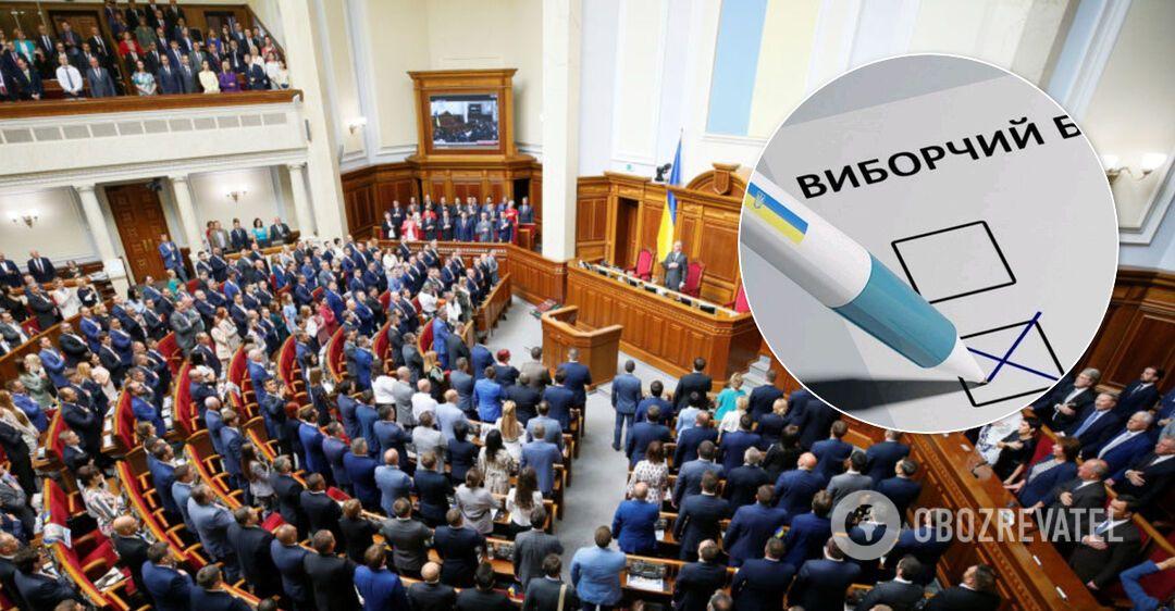 Раде предложили снизить проходной барьер для партий на местных выборах