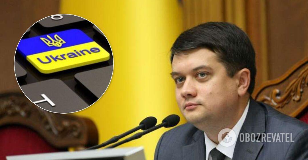 Разумков анонсировал языковой закон, который устроит всех украинцев