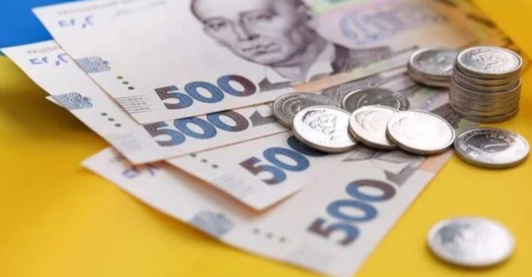 Украина в два раза увеличила сумму денег на главном счете государства