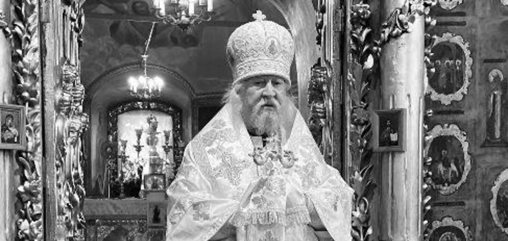 У Росії помер найстаріший ієрарх РПЦ: у нього підозрювали коронавірус
