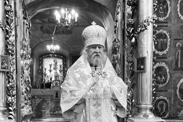 В России умер старейший иерарх РПЦ: у него подозревали коронавирус