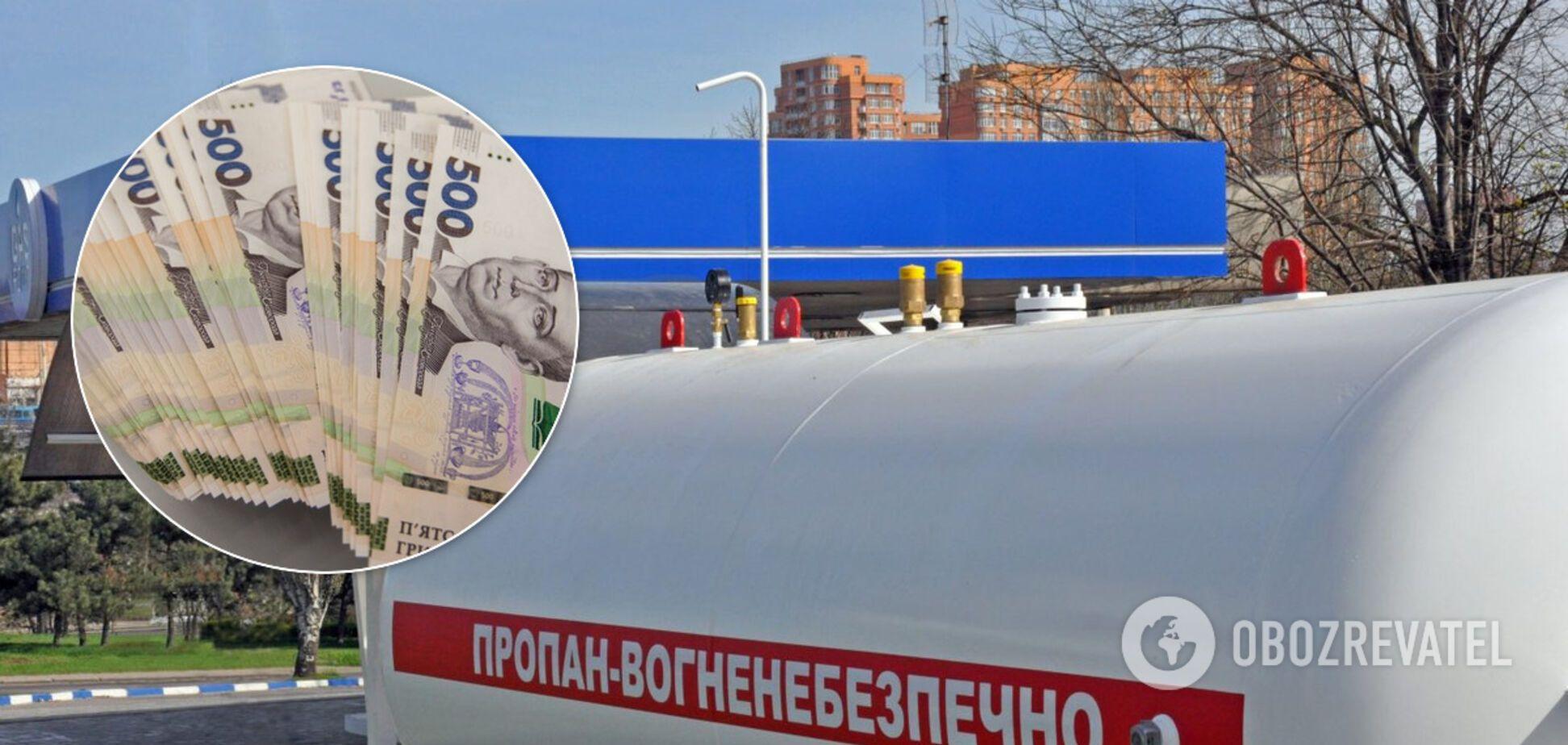 На украинских АЗС выросли цены на газ: сколько стоит в регионах