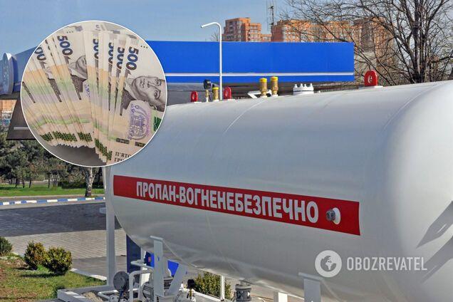 На українських АЗС зросли ціни на газ: скільки коштує в регіонах