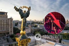 МВФ ухудшил прогноз по Украине: решение предоставить кредит не помогло