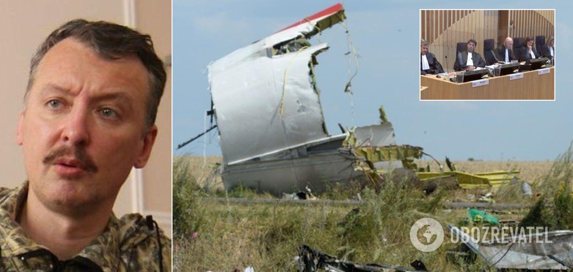 Суд по делу МН17: в Гааге предоставили доказательства запуска российской ракеты