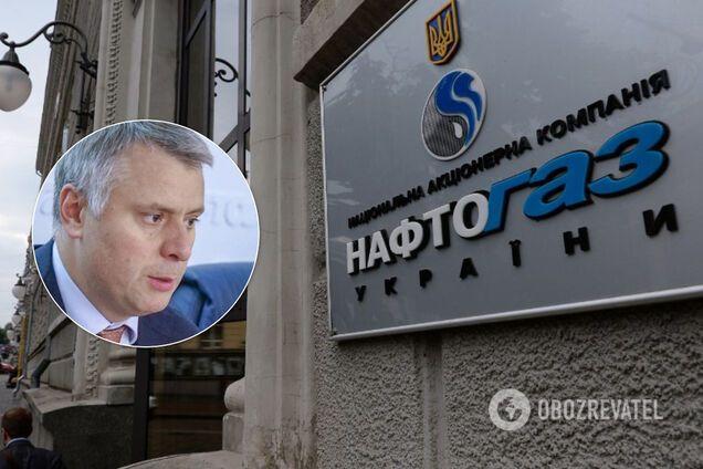 """""""Нафтогаз"""" отозвал Витренко из набсовета """"Укрнафти"""""""