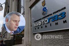 'Нафтогаз' отозвал Витренко из набсовета 'Укрнафти': назван новый представитель