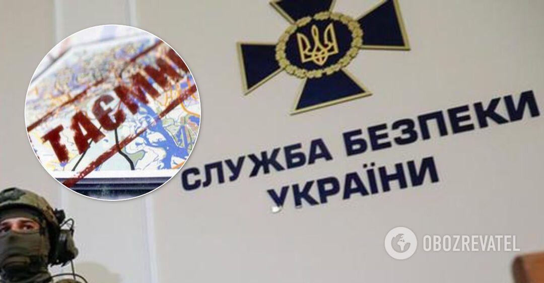 Директор предприятия 'Укроборонпрома' попался на разглашении гостайны