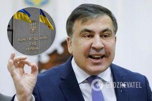 Саакашвили предложил упразднить Конституционный суд и нарвался на критику