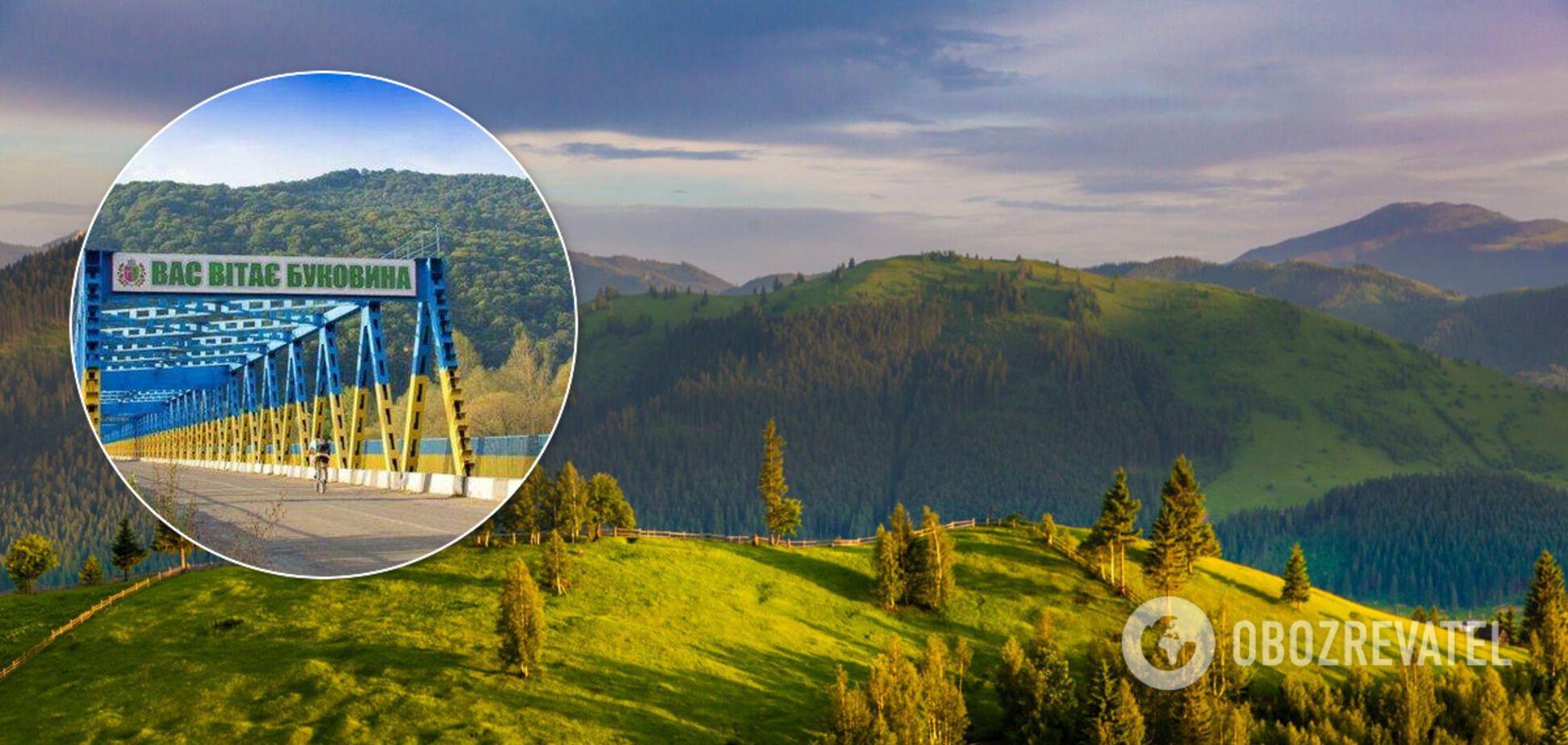 На Буковине задумали создать отдельный горный район