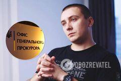 Прокурор отказался подписывать подозрение Стерненко: всплыли детали скандала
